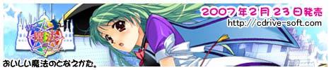 omaho_banner06.jpeg